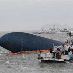 Radio transcript reveals last moments on Sewol