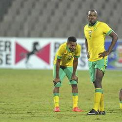 The COSAFA Cup upsets continue