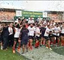 Cheetahs crowned 2016 Currie Cup Champions | News Article