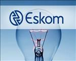 Eskom to establish cause of fire at Free State power substation   News Article