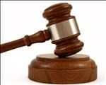 Pellissier murder suspect expected in court on Monday | News Article