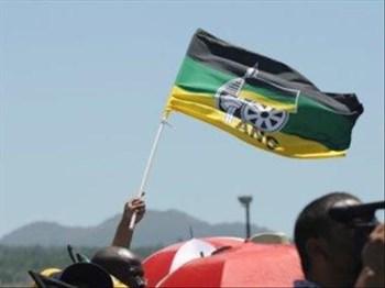 #ANCvsANC case dismissed | News Article