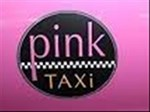 Pink taxi: Women-only service to be launched in Karachi | News Article