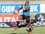 Griquas ready for Leopards at Wildeklawer | News Article