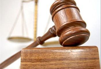 FS department on legal action against MEC | News Article