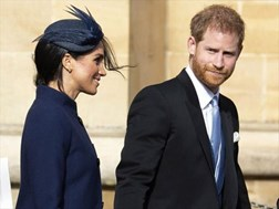 Meghan and Harry: Duchess of Sussex expecting a baby | News Article