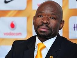 Kaizer Chiefs coach resigns  | News Article