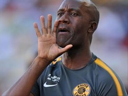 Amakhosi name interim coach | News Article