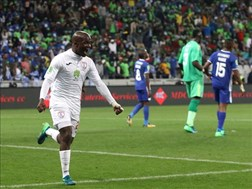 Ea Lla Koto are the Nedbank Cup Champions! | News Article