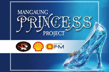 Mangaung Princess Project