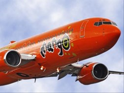Flights expected to operate as normal   News Article