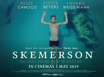 SKEMERSON Official Trailer | Blog Post