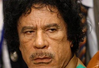 Report: Gaddafi's 'missing millions' in Eswatini  | News Article
