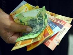 SA Reserve Bank keeps repo rate unchanged at 6.75% | News Article