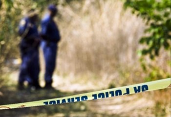 Security guards to appear for murder | News Article