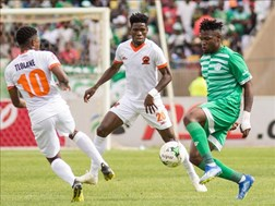 Mabasa's move to the Bucs a done deal | News Article