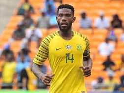 Bafana ready for the Elephants challenge | News Article