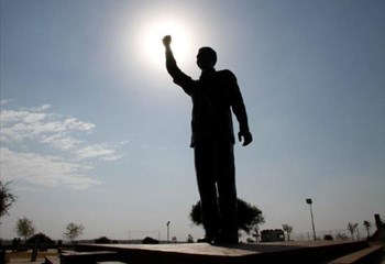 Mangaung join forces ahead of #MadibaDay | News Article