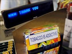 Landbounuus-podcast: SA tabak-oes van hoogstaande gehalte   News Article