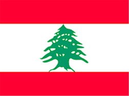 World leaders pledge millions for Lebanon | News Article