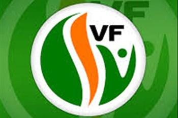Landbounuus-podcast: VF+ bekommerd dat vermeende plaasaanvaller vrygelaat is   News Article