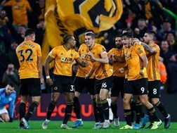 Wolves must make do without Jota | News Article