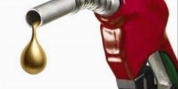 Landbounuus-podcast: Styging in brandstofpryse kom op ongeleë tyd - FNB   News Article