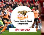 Toyota Cheetah Chant Competition