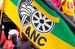 #ANC54: How does it work?