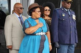 Northern Cape State of the Province Address