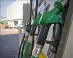 Rand's recovery may soften fuel price blow | News Article
