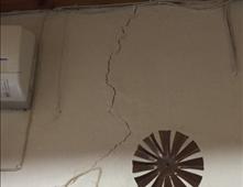 Earth quake hits North West