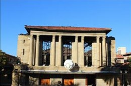 Bloemfontein City Hall: Fire Damage