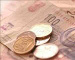 SARB reduces repo rate | News Article