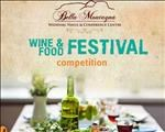 Win with Bella Montagna