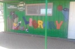 Katamelo School Library