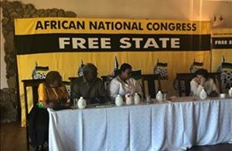 #FSANC announces interim structure to run province