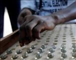 Gambia to switch from glass marble voting to use of ballot papers | News Article