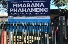 Mmabana Phahameng Clinic complaint