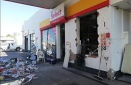 ATM in Bfn blasted