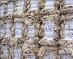 OVK-wolmarkverslag:  Die wolmark het vandeesweek hoër verhandel | News Article