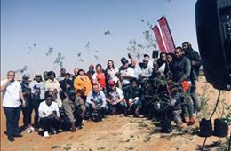 National Arbor Day - Greening Initiatives SA